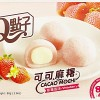 TW Q Cacao Mochi Strawberry Flavor 80g