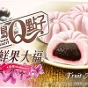 TW Q Fruit Mochi Blueberry 210g