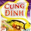 Cung Dinh Thit Ham Nam Pork with Mushroom