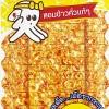 Bento Squid Snacks Spicy Larb 20g