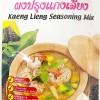 Lobo Kaeng Lieng Mix