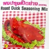 Lobo Roast Duck Seasoning Mix