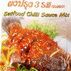 Lobo Seafood Chilli Sauce Mix