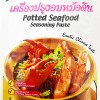 Lobo Potted Seafood Seasoning Paste