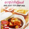 Lobo Bak Kuet Teh Soup Mix