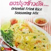 Lobo Oriental Fried Rice Seasoning Mix