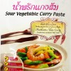 Lobo Sour Vegetable Curry Paste