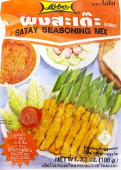 Lobo Satay Seasoning Mix & Satay Sauce