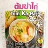 Lobo Tom Ka Paste CUP 400g