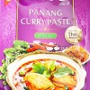 Aroy-D Panang Curry Paste 50g
