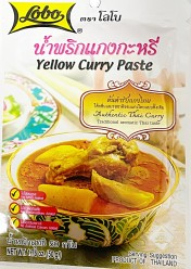 Lobo Yellow Curry Paste