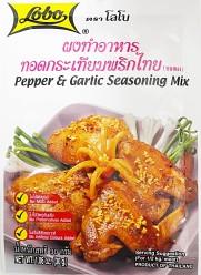 Lobo Pepper & Garlic Seasoning Mix