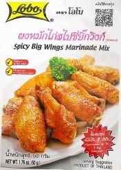 Lobo Spicy Big Wings Marinade Mix