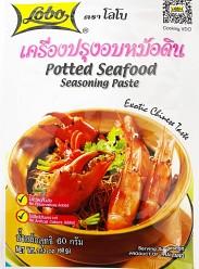 Lobo Potted Seafood Seasoning Paste