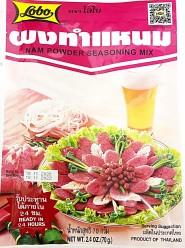 Lobo Nam Powder Seasoning Mix