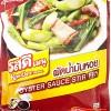 RosDee Menu Oyster Sauce Stir Fry