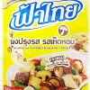 Fa Thai Mushroom Seasoning Powder