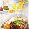 Mae Noi Chili Bean Paste 80g