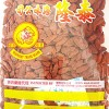 Elephant Dried Goji Berry 200g