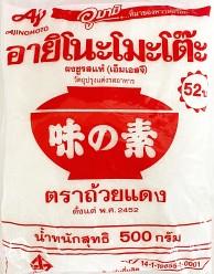Ajinomoto Umami Seasoning 500g