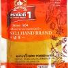 Nguan Soon No1 Thai Curry Powder 100g