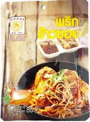 Mae Noi Khaw Soi Curry Paste 80g