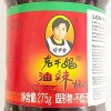 Lao Gan Ma Sichuan Chili Peanut in Oil 275g