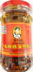 Lao Gan Ma Crispy Sichuan Chili in Oil 210g