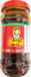 Lao Gan Ma Sichuan Chili Peanut in Oil 275g