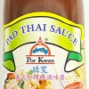 Por Kwan Pad Thai Sauce 660g