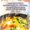 Oh! Ricey Rice Vermicelli 400g