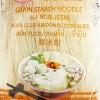 Cock Grain Starch Noodle 400g