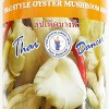 Thai Dancer Thai Style Oyster Mushroom Soup 680g
