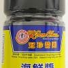 Koon Chum Hoi Sin Sauce PET 538gml