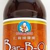 Healthy Boy Bar-B-Q Steak 250ml