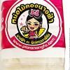 Nang Fah Sour Pickled Bamboo 450g