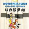 Wingman Tomoshiraga Somen 400g