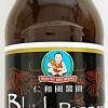 Healthy Boy Black Pepper Stir Fried 250ml