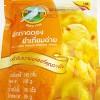 Pigeon Fermented Hot & Sour Mustard Bag 145g