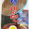 Wang Korean Style Buckwheat Noodle Soup 283g