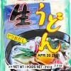 Sukina Japanese Fresh Udon with Sauce 210g