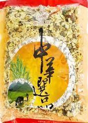 Eaglobe Dried Chrysanthemum 113g