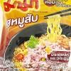Mama Minced Pork Flavour (Thai Original)