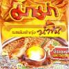 Mama Tom Yum Creamy (Thai Original)