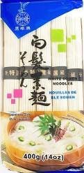 Eaglobe White Somen Noodle 400g