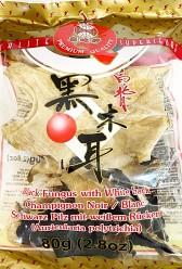 Eaglobe Dried Black Fungus 80g