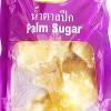 Bann Thai Palm Sugar 300g