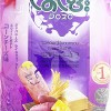 Dozo Japanese Rice & Potato Cracker Corn Cheese 56g