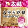 Taigang Pure Brown Sugar 454g