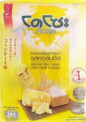 Dozo Japanese Rice Cracker Corn Cheese 56g